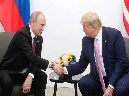Путин и Трамп завершили переговоры