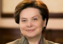 Губернатор Югры Наталья Комарова «вернула» семью из Грузии
