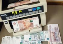 Чиновники в администрации Салаира, Кемеровская область, указали в декларации не все доходы, чем привлекли внимание прокуратуры