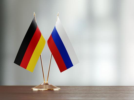 Россия и Германия обсудили инициативы по проведению совместных деловых мероприятий