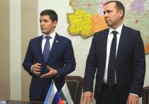 Ямал и Курганская область заключили соглашение о сотрудничестве