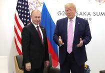 В японском городе Осака завершились переговоры президентов России и США Владимира Путина и Дональда Трампа в рамках саммита G20