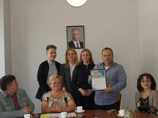 Оргкомитет «Гринландии» наградил юных кировчан