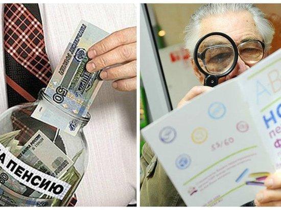 В Калмыкии удвоены взносы на накопительную часть пенсии