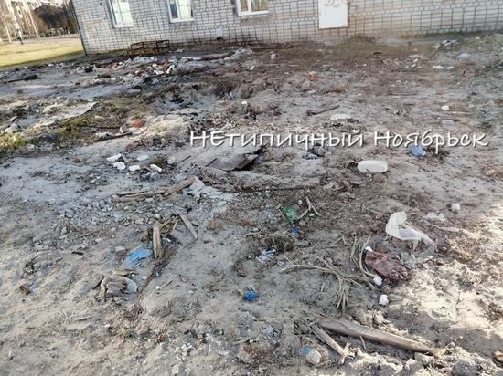 В Ноябрьске просят убрать строительный мусор после сноса здания