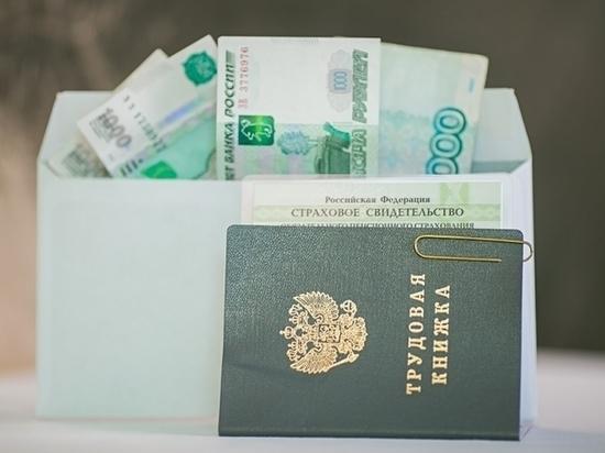 Калмыцким труженикам приставы вернули долги по зарплате