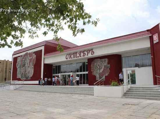 В калмыцкой столице открыли  городской кинотеатр