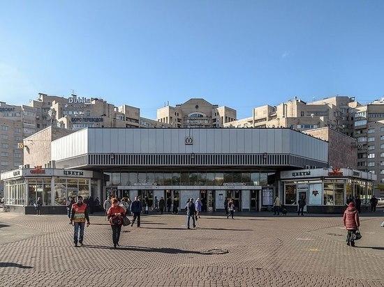 Станция метро «Академическая» откроется 1 июля