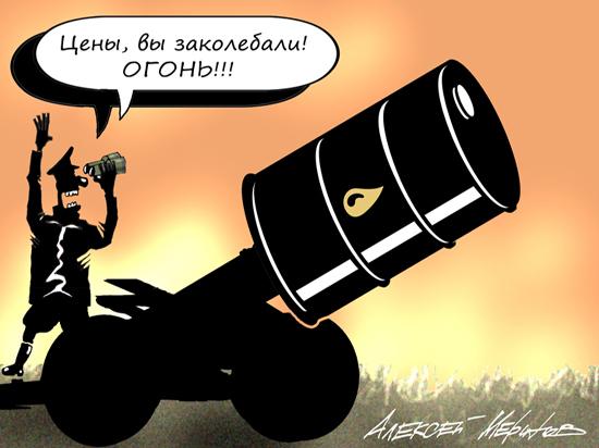 28dbb3dc63882d41afd130ece8dc8d42 - Новое решение России по добыче нефти сделает ей еще хуже