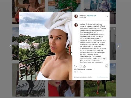 С Блёданс не соскучишься: актриса из Ялты рассказала о нездоровом ажиотаже
