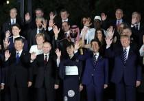 Первый день саммита Большой двадцатки в Осаке подошел к концу