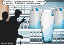 С 1июля в России вступают в силу новые правила выкладки молочной продукции на прилавки торговых точек