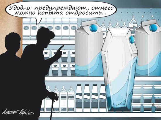 В магазинах раскроют тайну молочной продукции: появятся отдельные полки