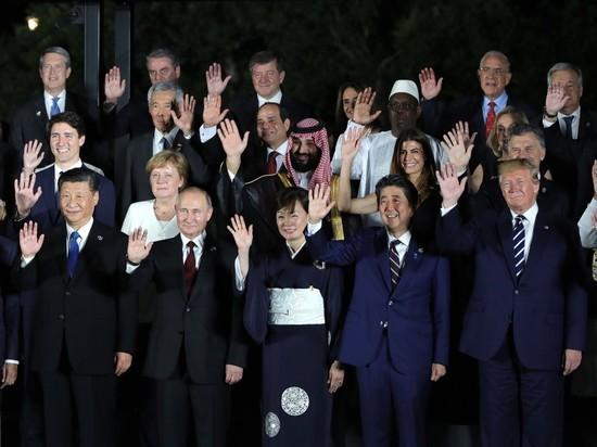 Глав государств на G20 покормили съедобными цветами