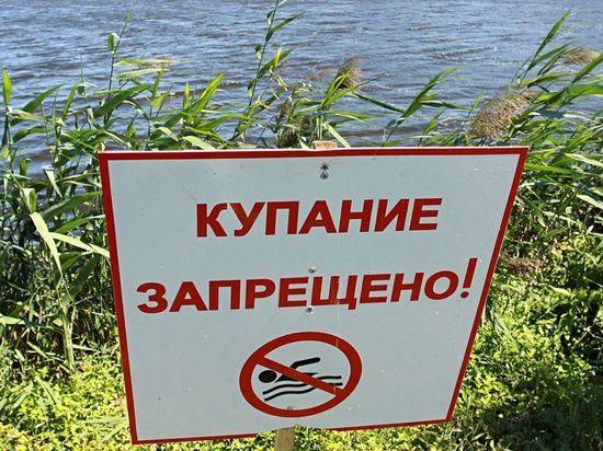 В Ивановской области обнаружено тринадцать мест, непригодных для купания