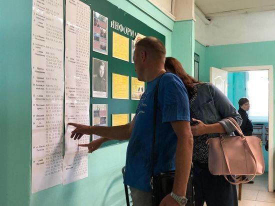 Жители Серпухова отметили отличную организацию выборного процесса