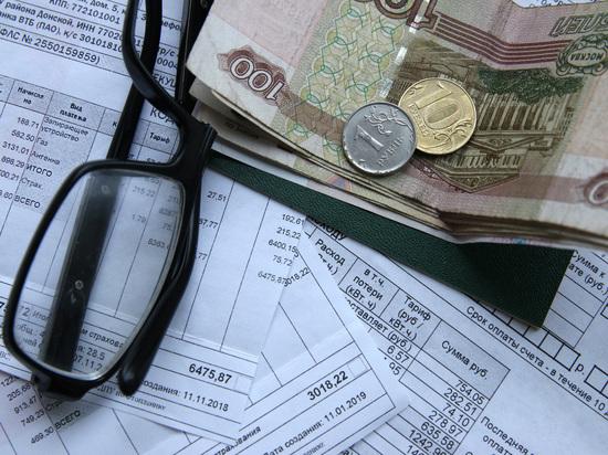 Аудиторы нашли регионы с квитанцией за ЖКХ менее 500 рублей