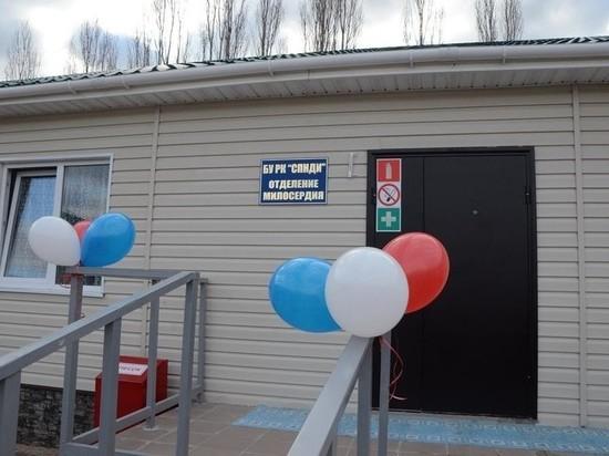 Психоневрологический дом-интернат в Калмыкии снова попал в сводки