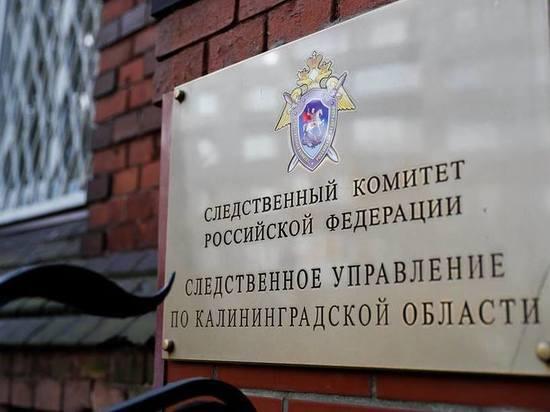Калининградский врач арестована в деле об убийстве новорожденного