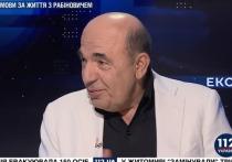 Депутат Рады сообщил, что сенат Франции рассматривает предложение по Донбассу