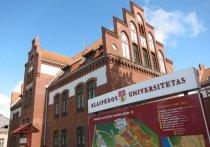 В Литве в Клайпедском университете будут читать лекции на русском языке