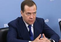 Медведев в своей авторской статье объявил курс на перемены «Единой России»