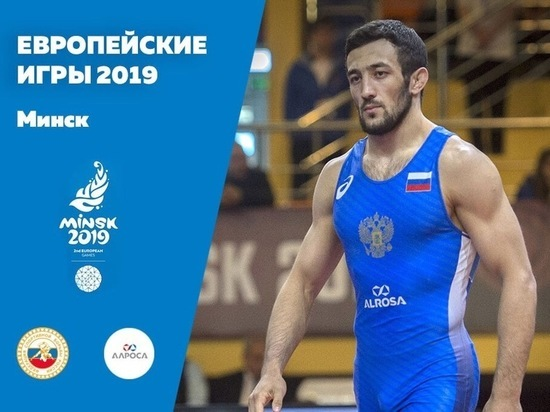 Борец из Мордовии завоевал «золото» с Европейских игр