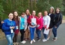 Студентка из Мурманской области получила грант Росмолодежи