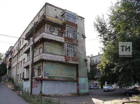 В Казани ищут деньги на аварийный Мергасовский дом