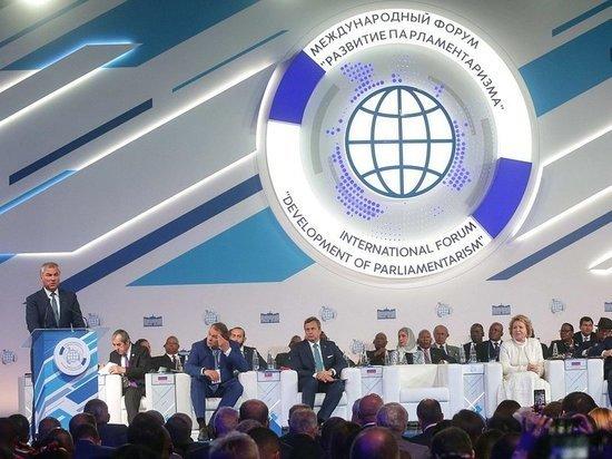 Участники глобального парламентского форума осудили дискриминацию депутатов
