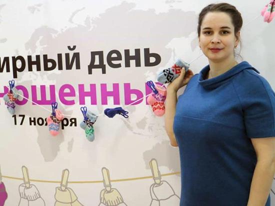 Профессиональное сообщество заступилось за Элину Сушкевич