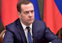 Статья Медведева про