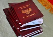 """""""Донецким детям перекрыли въезд в Россию», - с первого июля в ДНР вступил в силу закон, по которому подростки, которым исполнилось 14 лет, больше не смогут пересечь границу с РФ, если у них на руках не будет паспорта самопровозглашенной республики"""