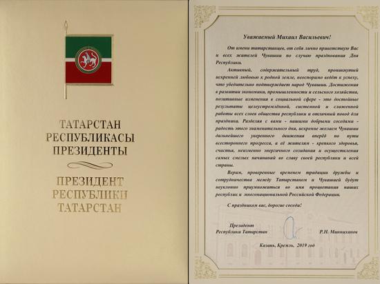 Чувашию не забывают власть и регионы России