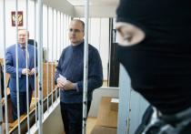 Эксперт оценил шансы на обмен летчика Ярошенко на шпиона Уилана