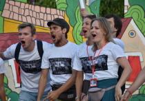 В Евпатории открылся фестиваль