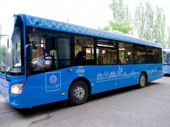 В Астрахани синие автобусы отправились на новый маршрут