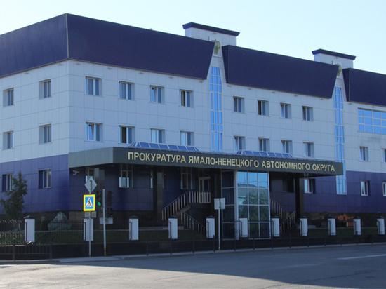 Ямальскому МФЦ запретили покупать дорогие внедорожники
