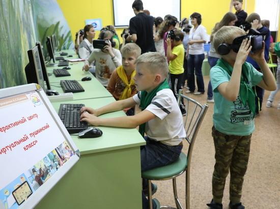 Виртуальный класс открылся в Нижегородской областной детской библиотеке