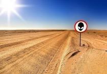 Сегодня, 2 июля, отмечается неофициальный праздник под названием «Всемирный день НЛО» или «День уфолога»