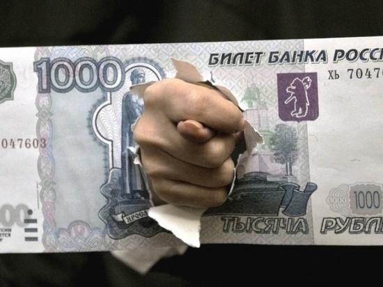 Калмыцкий предприниматель не платил зарплату