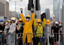 Во вторник, 2 июля, глава администрации Гонконга объявила об окончательном отказе от нового закона об экстрадиции