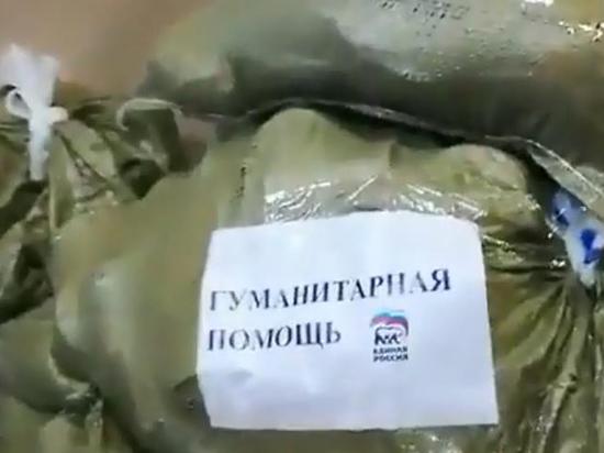 «Едим Россию»: партия власти устроила пиар на наводнении