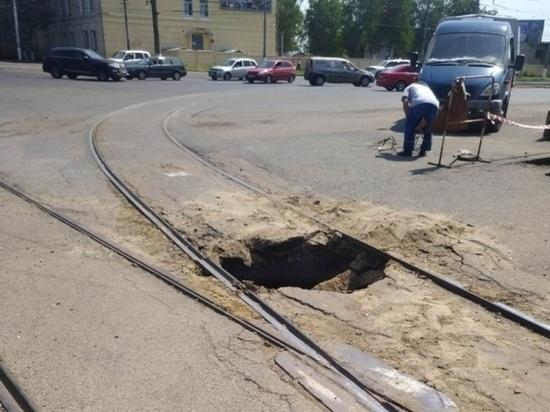 В Курске на трамвайных путях провалился асфальт