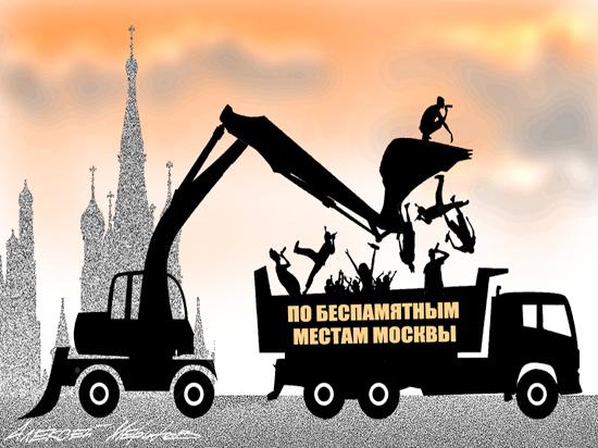 Москвичи воспротивились скверу, куда может переехать Яма