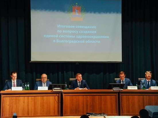 Андрей Бочаров представил 5-летнюю программу развития здравоохранения
