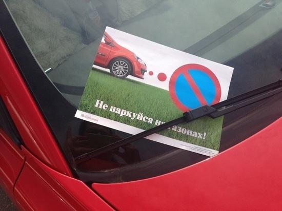 В Калининграде начали штрафовать за парковку на газоне