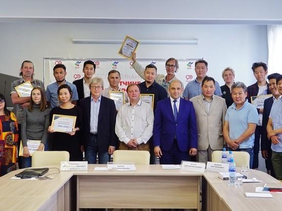 Победителей первого питчинга кинопроектов в Бурятии поддержали рублем