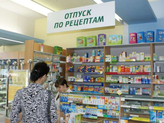 Список лекарств, отпускаемых без рецепта, расширен