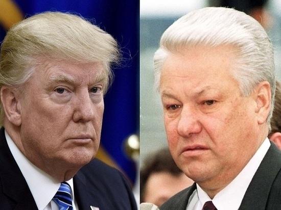 Дональд Трамп во многом напоминает Бориса Ельцина